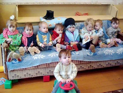 Домашние условия детского дома 938